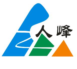安徽人峰零部件有限公司